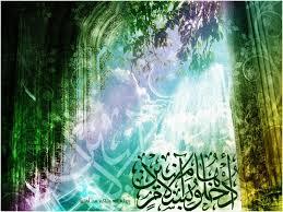 فوائد و آثار صدقه در آموزه های اسلامی